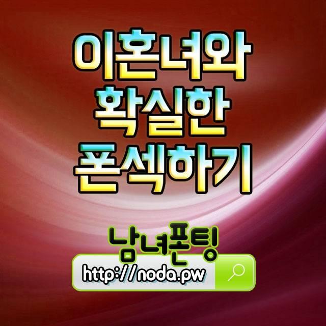 서울강서재즈댄스학원