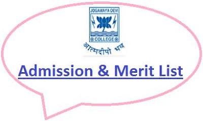 Jogamaya Devi College Merit List