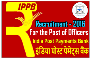 India Post Payments Bank (IPPB) Recruitment 2016 for the Post of Officers