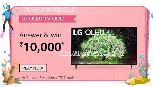 Amazon LG OLED TV Quiz Win Prizes