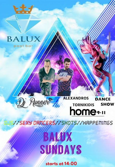 BALUX Sundays με Dance Show