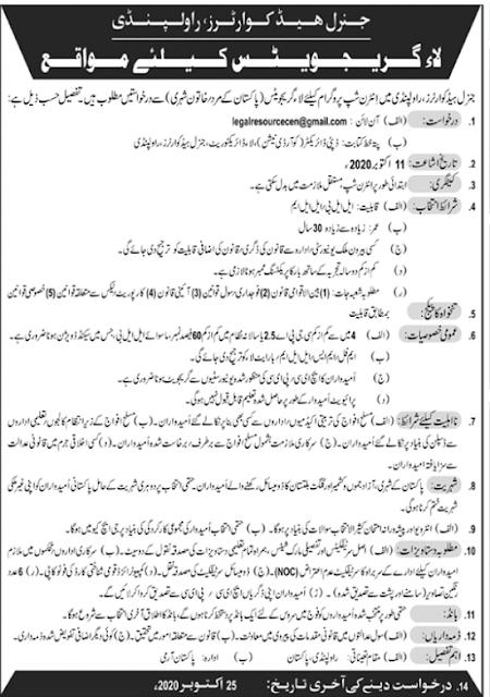 pakistan-army-ghq-internships-2020-ghq-rawalpindi-apply-online