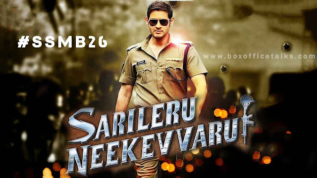 Sarileru Neekevvaru Movie