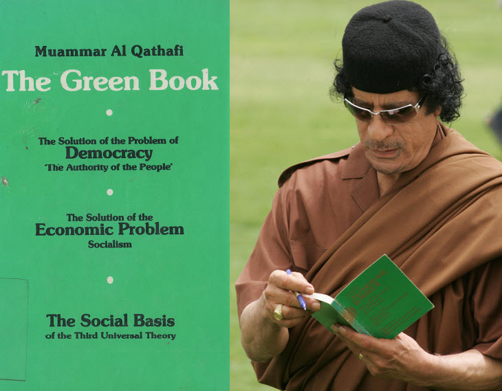 https://1.bp.blogspot.com/-2HLM4t_OJCs/TrptIkf4LvI/AAAAAAAADiI/qgs3qJaaeFU/s1600/the+geen+book+moammar+al+gaddafi.jpg