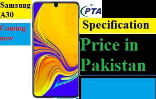 Samsung Galaxy A30 Price in Pakistan and All Specification    Samsung A30 Pakistan