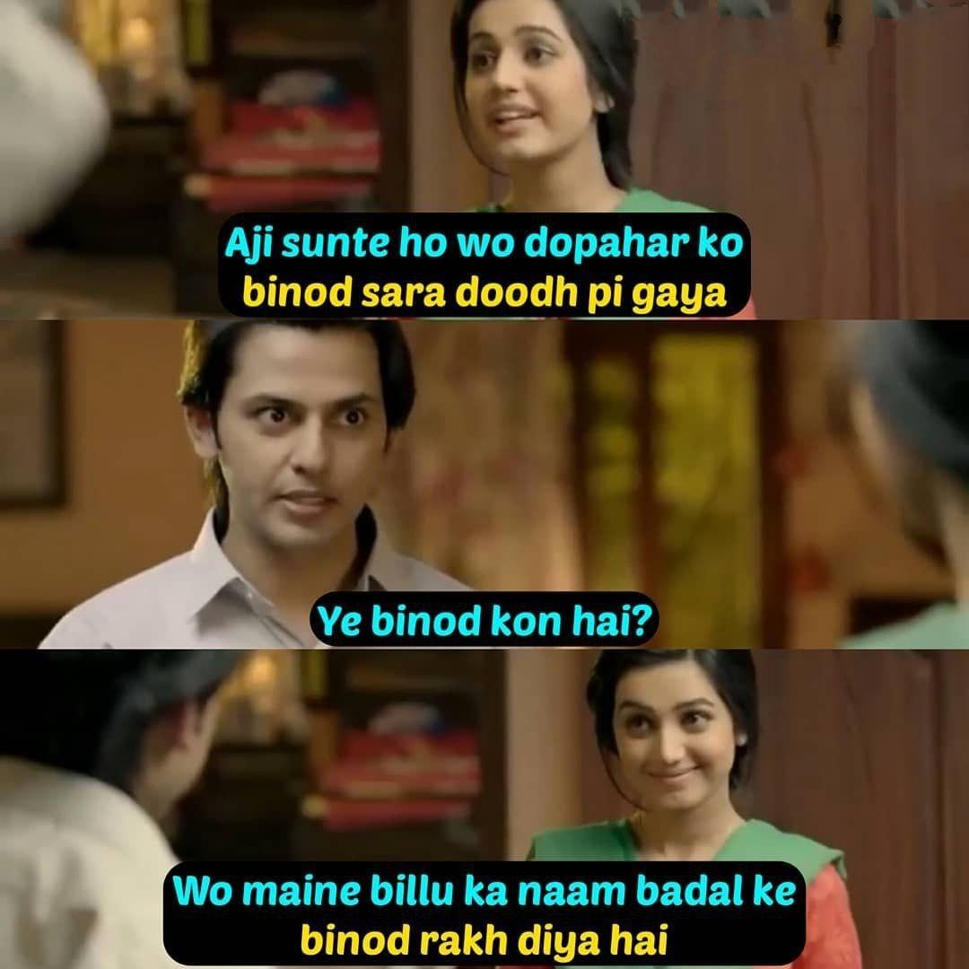 Binod, binod memes why, binod memes why in hindi,Who is 'Binod'? Why is he trending? Find out here, PayTm, Netflix & Tinder join the 'Binod' meme trend; here's how the Twitter meme fest originated