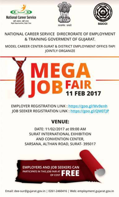 MEGA JOB FAIR 2017 by Model Career Center Surat & District Employment Office Tapi