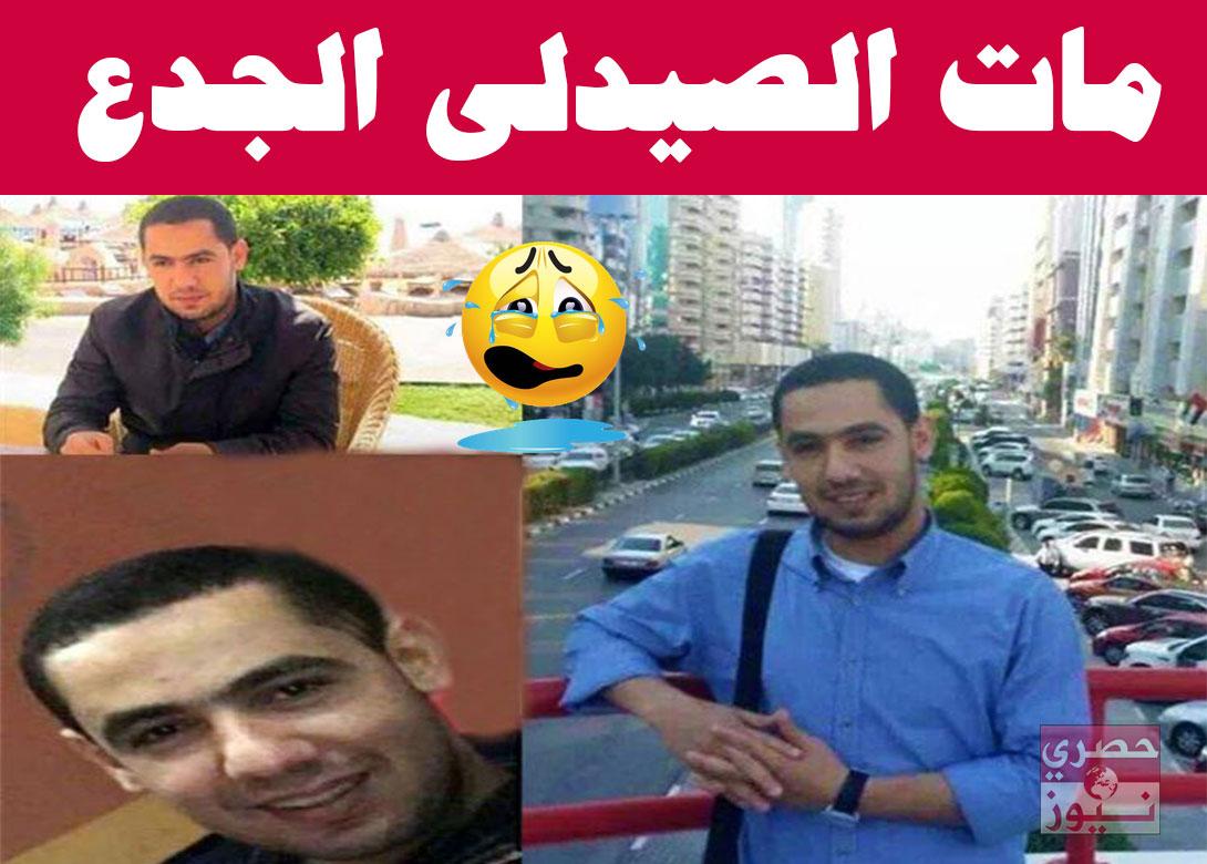 """مات الجدع.. """"صيدلي أكتوبر"""" ضحية جديدة لـ""""بلطجي مصر الأول"""""""