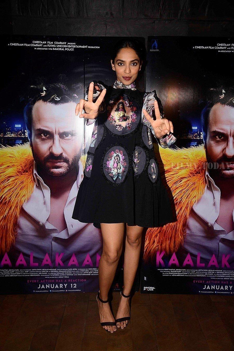 'Kaalakaandi' actress Sobhita Dhulipala HD HOT & Sexy Photos