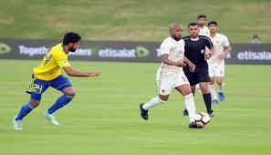 موعدنا مع مباراة الجزيرة والوحدة الإماراتي المباراة كاملة اليوم الجمعة الساعة 8:00 بتوقيت السعودية بتاريخ 11-12-2020 ضمن دوري الخليج العربي الاماراتي