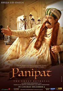 Panipat First Look Poster 11