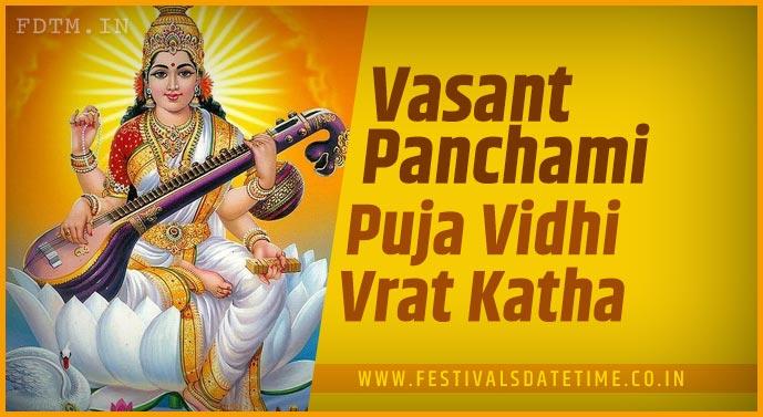 Vasant Panchami Puja Vidhi and Vasant Panchami Vrat Katha