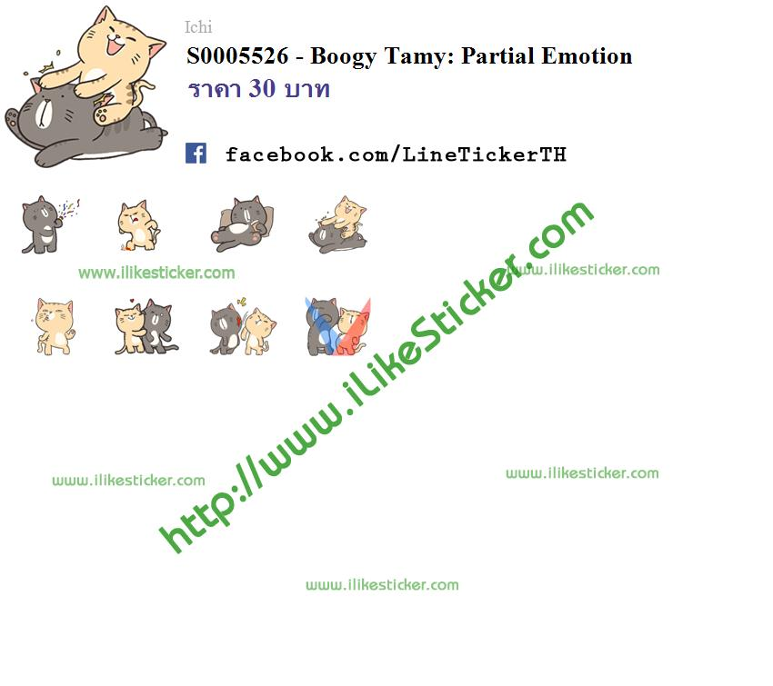 Boogy Tamy: Partial Emotion