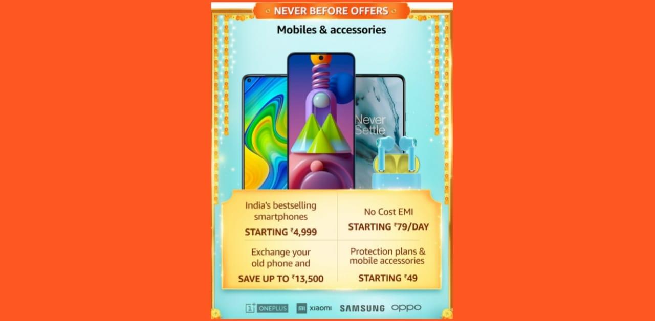 Mobiles & Accessories