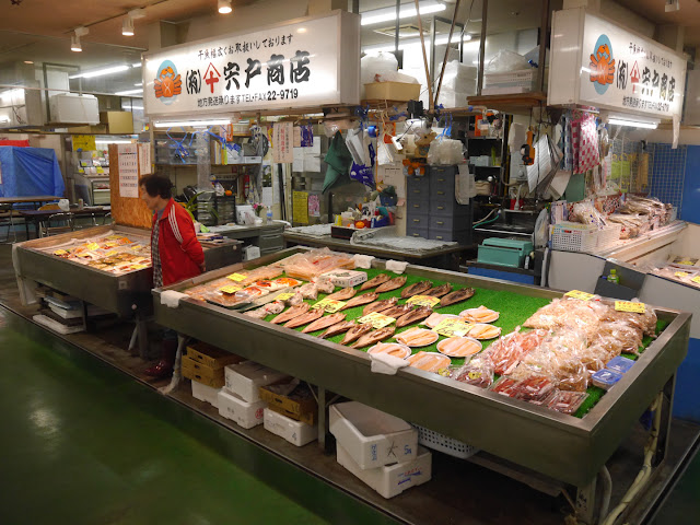 Washo Fish Market