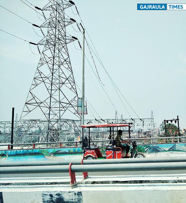 दिल्ली से महंगी बिजली