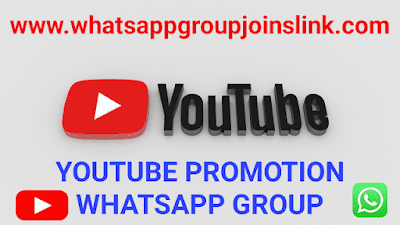 YouTube Promotion Whatsapp Group Link | 200+ YouTube Whatsapp Group Joins Link 2020