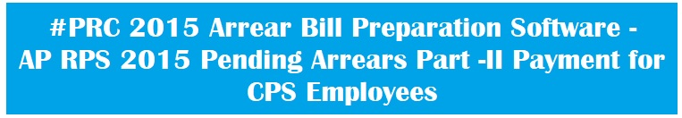 #PRC 2015 Arrear Bill Preparation Software - AP RPS 2015 Pending Arrears Part -II Payment for CPS Employees