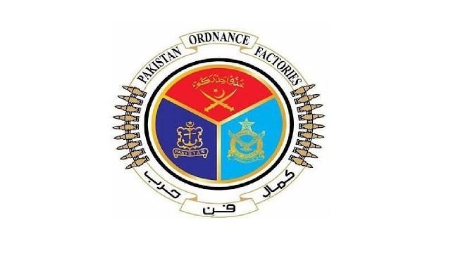Jobs in Pakistan Ordnance Factories POF Board Wah Cantt