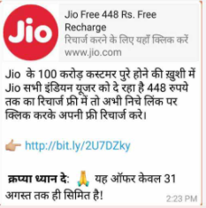 JIO free Recharge Frauds, Hacker, Ethical Hacking, CamPhish, Android Front Camera Hacking, How to Hack Camera