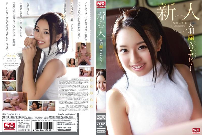 Bộ phim đầu tiên của em Tenba Mayu nên xem [SNIS-316 Tenba Mayu]