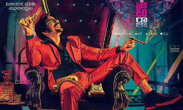 Disco Raja full movie in Telugu Download HDRip 720p
