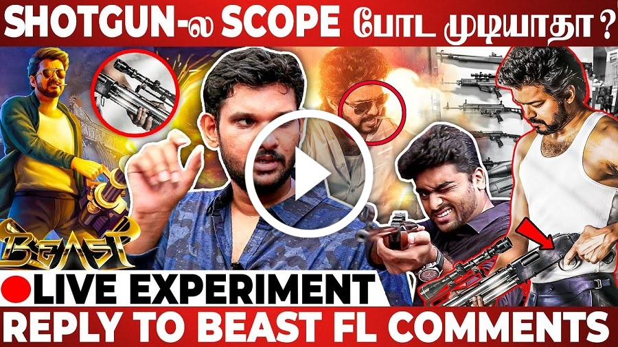 "Beast Update: ""Thalapathy Use பண்ண Gun இவ்ளோ Lakhs-ஆ?"""