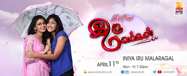 Iniya Irumalargal Zee Tamil Upcoming Serial Plot Wiki,Cast,Timing,Promo