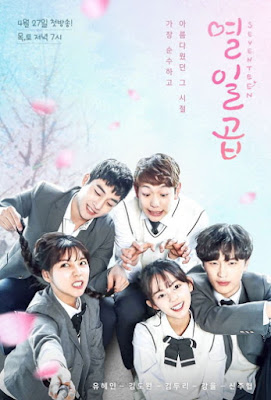 Drama Korea Seventeen Subtitle Indonesia
