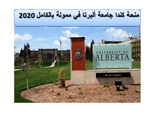 canada scholarships for sudanese