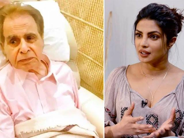 जब Priyanka Chopra ने कथित तौर पर दिलीप कुमार के लिए कहा था - उस बूढ़े की परवाह ही कौन करता है