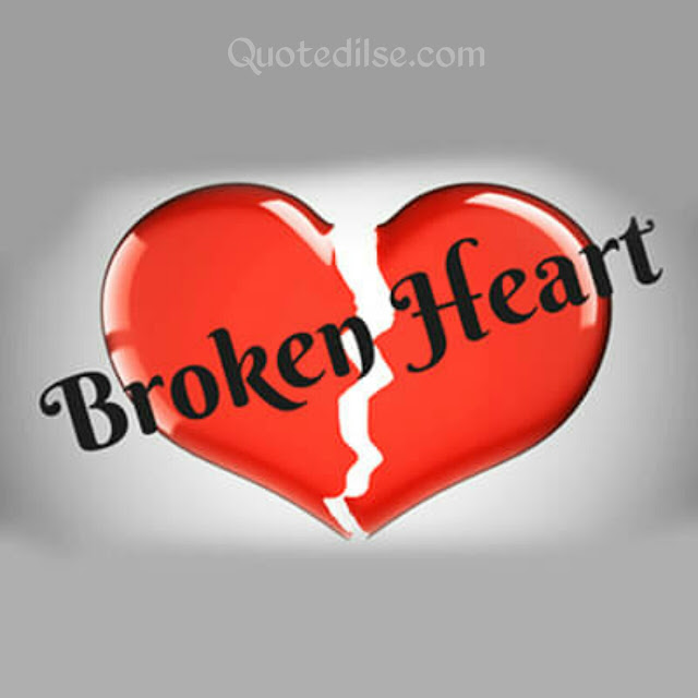 Broken Heart message