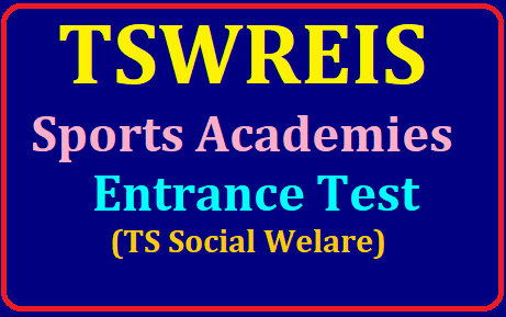 TSWREIS Sports Academies (Sports Schools) Entrance test 2019 (TS Social Welfare) /2019/07/tswreis-sports-academies-sports-schools-entrance-test-by-ts-sc-gurukulam.html