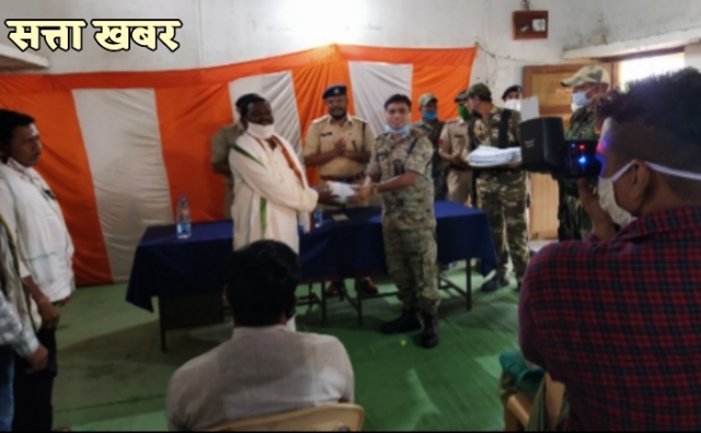 superintendet of police bhojram patel, satta khabar