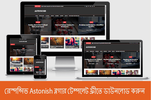 astonish-blogger-free-template