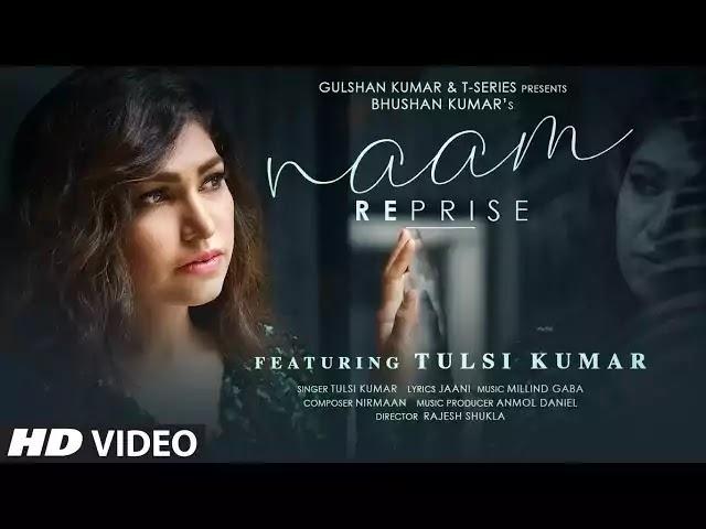 Naam Reprise (Sad Version) Lyrics Tulsi Kumar Jaani