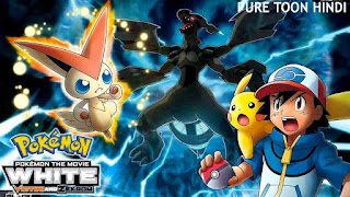 Pokemon Movie 14 Black Victini And Reshiram English Dub 360p