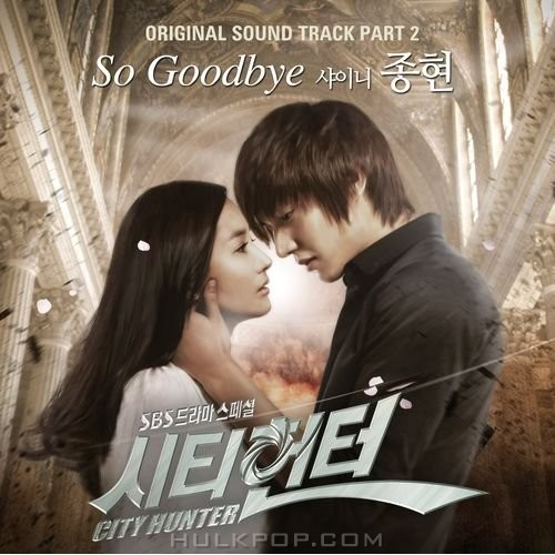 JONGHYUN – City Hunter OST Part 2