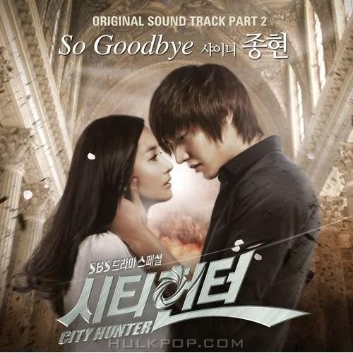 Jonghyun Poet Artist Album Download