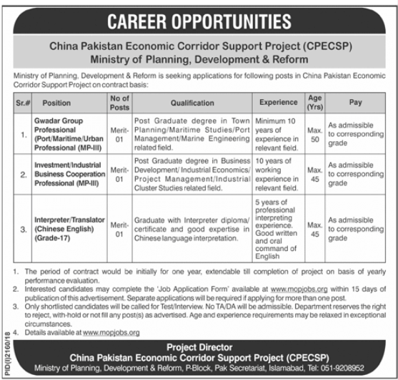 Advertisement for China Pakistan Economic Corridor Jobs 2018