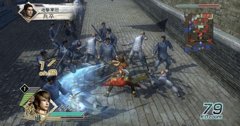 Dynasty Warriors 6 PC Full