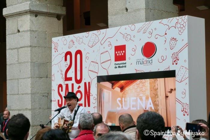 DO Vinos de Madrid ヴィノス・デ・マドリードの歌を歌っている様子