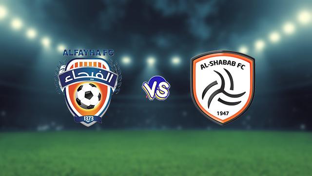 نتيجة مباراة الشباب والفيحاء اليوم 01-10-2021 في الدوري السعودي