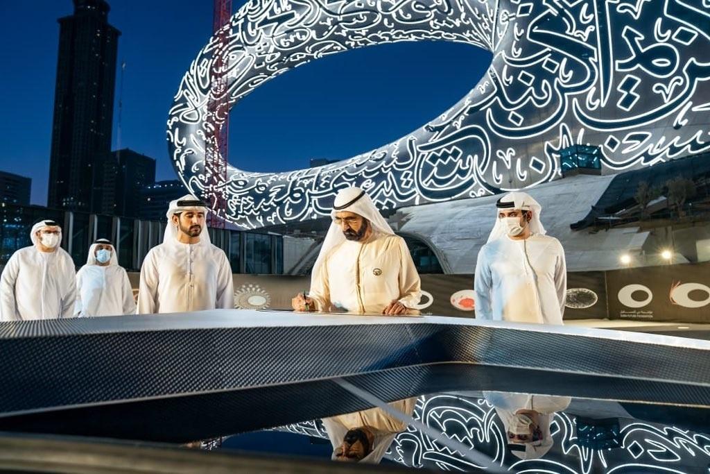 متحف دبي للمستقبل يبرز انسيابية الخطوط العربية