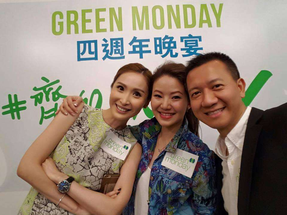 Green Monday Wishes For Facebook