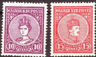 Hungarian stamps commemorating the coronation for King Charles IV and Queen Zita