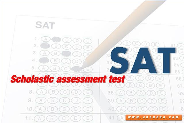 ما هو اختبار  sat؟
