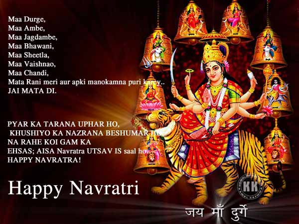 Best Durga Puja quotes image picture