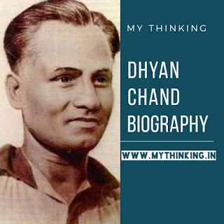 Dhyan chand biography in hindi, Dhyan chand career
