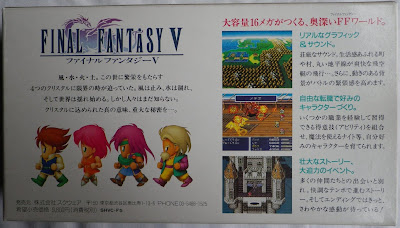 Final Fantasy V - Caja detrás